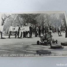 Postales: FOTOGRAFIA DEL RALLY, SEIS HORAS DE KARTS DE MADRID 1965, FOTO A. IBAÑEZ, MADRID, MIDE 18,2 X 12 CMS. Lote 204151321