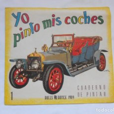 Postales: CUADERNO PARA PINTAR - YO PINTO MIS COCHES - ROLLS ROYCE - 1909 - EDICIONES RAKER - 1965 - RARO. Lote 204526635