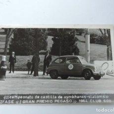 Postales: FOTOGRAFIA DEL CLUB 600, II CAMPEONATO DE CASTILLA DE GYMKHANAS- SLALOMS, II FASE DEL GRAN PREMIO P. Lote 204606425