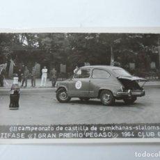 Postales: FOTOGRAFIA DEL CLUB 600, II CAMPEONATO DE CASTILLA DE GYMKHANAS- SLALOMS, II FASE DEL GRAN PREMIO P. Lote 204606708