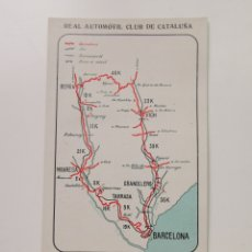 Postales: POSTAL DE REAL CLUB DEL AUTOMÓVIL DE CATALUÑA. ITINERARIO XV. PETRÓLEOS PORTO PI. Lote 207639847