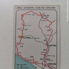 Postales: POSTAL DEL REAL AUTOMÓVIL CLUB DE CATALUÑA. ITINERARIO XVII. PETRÓLEOS PORTO PI. Lote 207643983