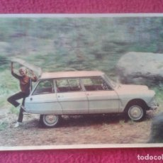 Postales: POST CARD TIPO 3D TRIDIMENSIONAL O SIMIL COCHE CAR VOITURE BREAK AMI 6 CITROËN AUTO PUBLICIDAD MOTOR. Lote 210119143
