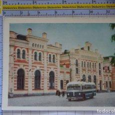 Postales: POSTAL DE COCHES MOTOS. AUTOBÚS TROLEBÚS RUSO. RUSIA . 1660. Lote 210426372