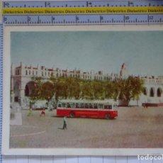 Postales: POSTAL DE COCHES MOTOS. AUTOBÚS TROLEBÚS RUSO. RUSIA . 1661. Lote 210426378