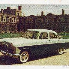 Postales: POSTAL ANTIGUA DE COCHE. ESCRITA EN 1959.. Lote 216589445