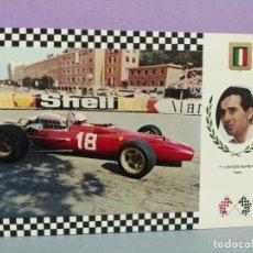 Postales: POSTAL COCHE GRAN PRIX ITALIA. Lote 217415430