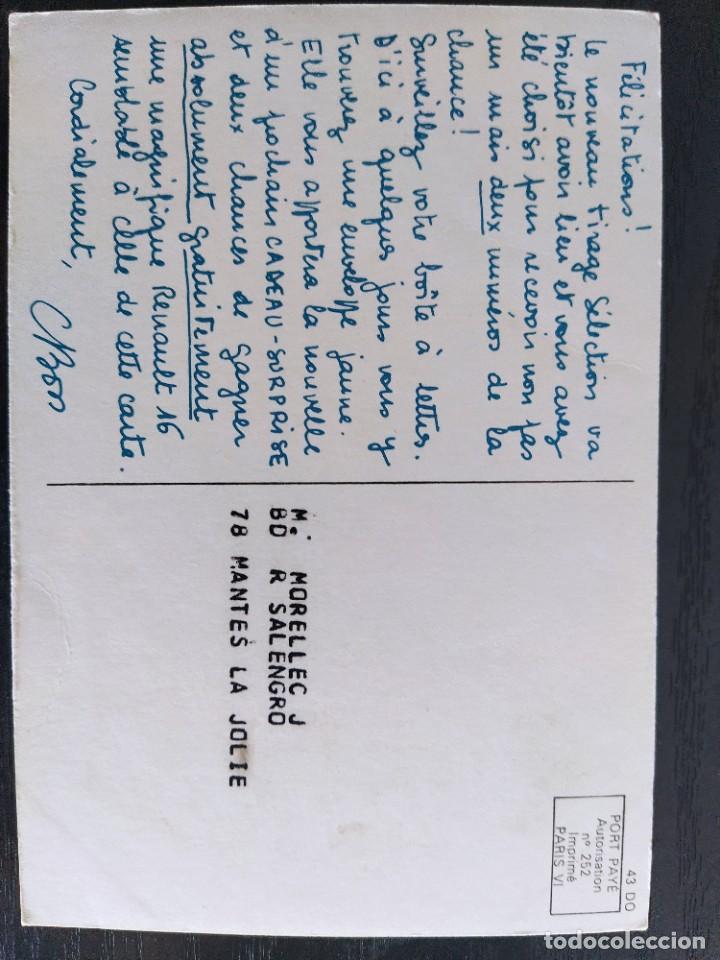 Postales: TARJETA POSTAL DE COCHES, RENAULT 16 TS - Foto 2 - 218703113