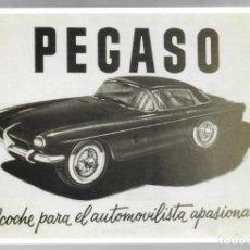 Postales: POSTAL PEGASO, EL COCHE PARA EL AUTOMIVILISTA APASIONADO. EXPOSICION MEMORIA DE UN ESPEJISMO 2001. Lote 220542575