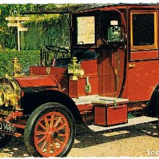 Postales: UNIC DEL AÑO 1908, POSTAL FRANCESA. Lote 230716345