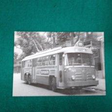 Postales: POSTAL Nº 4048 TROLEBUS DE BARCELONA BRELET VETRA. C/ PARLAMENTO 5 JUNIO 1960.. Lote 234627875