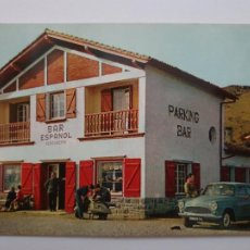 Postales: AUTOMÓVIL - IBARDIN - P45590. Lote 240065610