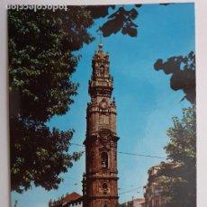 Postales: MINI MORRIS - PORTO -P45603. Lote 240068515