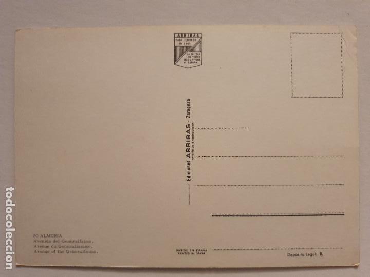 Postales: LAND ROVER - ALMERÍA - P49622 - Foto 2 - 253751980