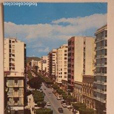 Postales: LAND ROVER - ALMERÍA - P49622. Lote 253751980