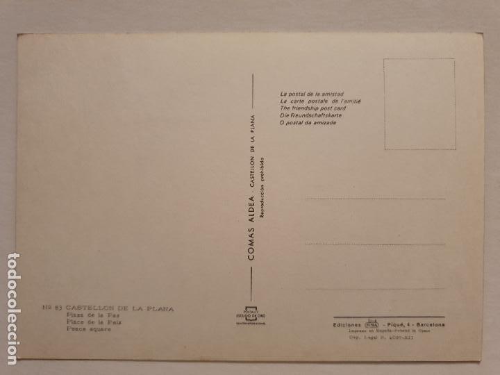 Postales: RENAULT 4 L / LAND ROVER - FURGONETA - P49651 - Foto 2 - 253826095