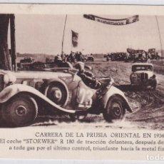Postales: CARRERA DE LA PRUSIA ORIENTAL EN 1934. EL COCHE STOEWER R 180 METAL FINAL. SIN CIRCULAR.. Lote 268023704