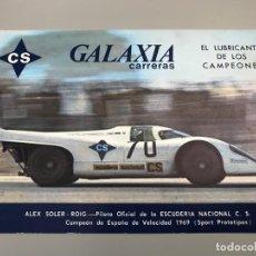 Postales: ANTIGUA POSTAL AUTOMOVIL LUBRICANTES CS - PILOTO ÀLEX SOLER ROIG 1969. Lote 270617243