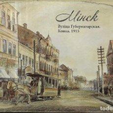 Postales: POSTAL DE BIELORRUSIA - 2014 - MINSK 1915. Lote 277585183