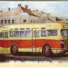 Postales: POSTAL DE BIELORRUSIA - 2014 - AUTOBÚS 1957. Lote 277585413