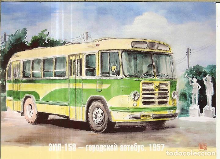 POSTAL DE BIELORRUSIA - 2014 - AUTOBÚS 1957 (Postales - Postales Temáticas - Coches y Automóviles)