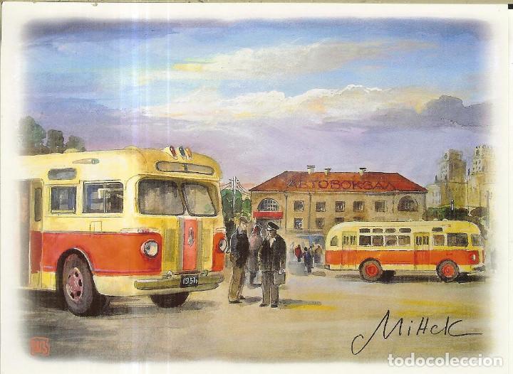 POSTAL DE BIELORRUSIA - 2014 - MINSK ESTACIÓN DE AUTOBUSES 1967 (Postales - Postales Temáticas - Coches y Automóviles)