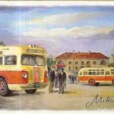 Postales: POSTAL DE BIELORRUSIA - 2014 - MINSK ESTACIÓN DE AUTOBUSES 1967. Lote 277585808