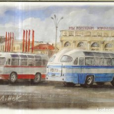 Postales: POSTAL DE BIELORRUSIA - 2014 - MINSK ESTACIÓN DE AUTOBUSES 1970. Lote 277585898