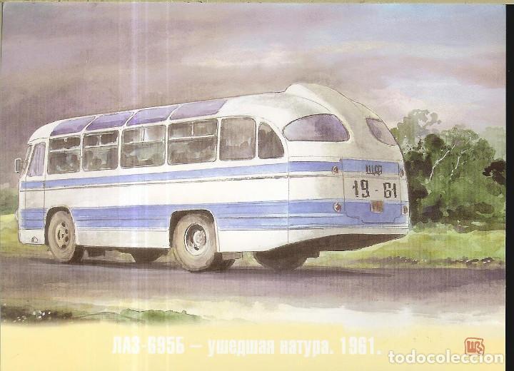 POSTAL DE BIELORRUSIA - 2014 - AUTOBÚS 1961 (Postales - Postales Temáticas - Coches y Automóviles)