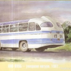 Postales: POSTAL DE BIELORRUSIA - 2014 - AUTOBÚS 1961. Lote 278294678