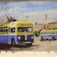Postales: POSTAL DE BIELORRUSIA - 2014 - TROLEBÚS 1952. Lote 278294778