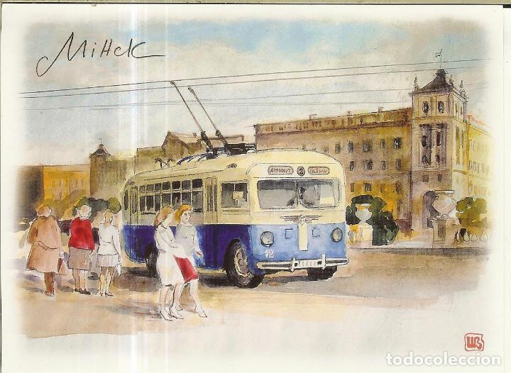 POSTAL DE BIELORRUSIA - 2014 - TROLEBÚS 1968 (Postales - Postales Temáticas - Coches y Automóviles)