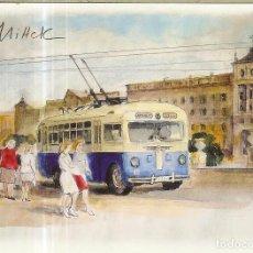 Postales: POSTAL DE BIELORRUSIA - 2014 - TROLEBÚS 1968. Lote 278294938