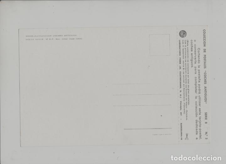 Postales: LOTE A-POSTAL PUBLICIDAD TAMAÑO GRANDE -25X15 COCHES AÑOS 60 - Foto 2 - 287670343