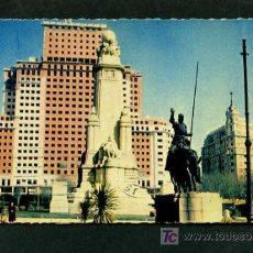 Postales: MADRID *RASCACIELOS ESPAÑA* ED. DOMINGUEZ Nº 8. CIRCULADA MADRID 1951.. Lote 5048082