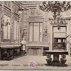 Cartoline: MADRID. CONGRESO. SALON DE CONFERENCIAS. H.E.A. . Lote 9598322