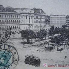 Postales: MADRID,MINISTERIO FOMENTO. Lote 11037877