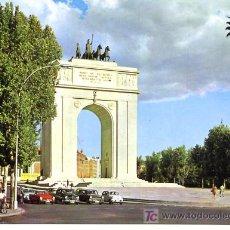 Postales: MADRID. ARCO DE LA VICTORIA. Lote 6521389
