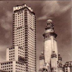 Postales: MADRID - MONUMENTO A CERVANTES - SALVADOR BARRUECO 1960. Lote 21750966