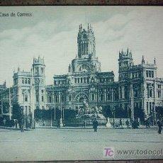 Postales: MADRID - CASA DE CORREOS.. Lote 23720113