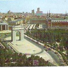 Postales: Nº 105 MADRID . ARCO DEL TRIUNFO *** DOMINGUEZ ** CIRCULADA 1971. Lote 6891951