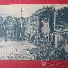 Postales: MONASTERIO DE EL ESCORIAL - PALACIO SALON DE AUDIENCIAS. Lote 7027157
