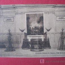 Postales: MADRID - PALACIO DE ORIENTE. Lote 7058085