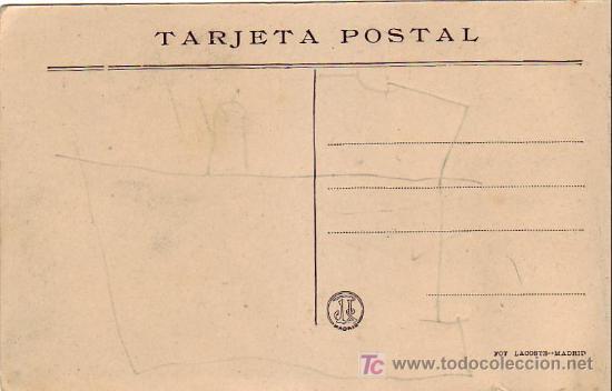 Postales: MADRID: FUENTE DE CIBELES Y CALLE DE ALCALA. FOT. LACOSTE. SIN CIRCULAR. TEMATICA: TRANVIAS. - Foto 2 - 7238082
