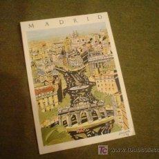 Cartoline: MADRID: PUETA DE ALCALA (VISTA POR EL DIBUJANTE ARRANZ). Lote 7293169