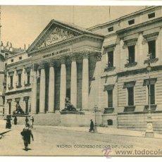Postales: MADRID, CONGRESO DE LOS DIPUTADOS. Lote 8037905
