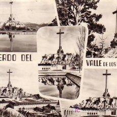 Postales: MADRID - SANTA CRUZ DEL VALLE DE LOS CAIDOS - EDITORIAL PATRIMONIO NACIONAL. Lote 18492025