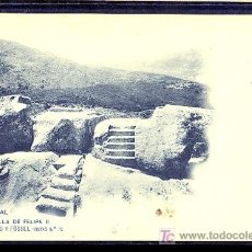 Postales: MADRID. ESCORIAL: PALACIO. SILLA DE FELIPE II.. Lote 8994791