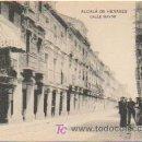 Postales: ALCALÁ DE HENARES. CALLE MAYOR. (HAUSER Y MENET). . Lote 16405864
