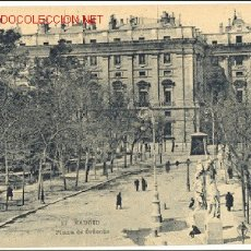 Postales: TARJETA POSTAL DE MADRID PLAZA DE ORIENTE Nº 17 HAUSER Y MENET. Lote 4143138
